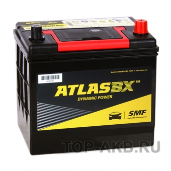 Atlas Dynamic Power 75D23L (65R 580A 232x173x225)
