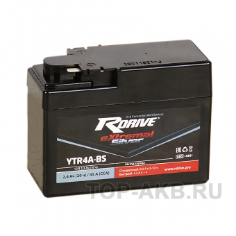 RDrive YTR4A-BS 12V 2Ah 45А клеммы T1/T2 сухозаряж. (113x48x85) eXtremal SILVER