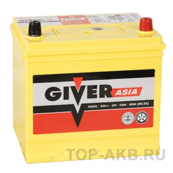 Giver 75D23L (65R 530A 232x173x225)