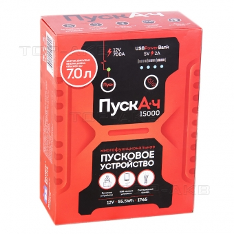 Battery Service BS-JS15 (ПускАч 15000) 350-700A
